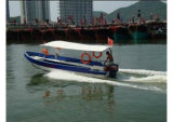 Aqualand 19feet 6m Passenger Boat/Water Taxi/Fiberglass Ferry Boat (190)