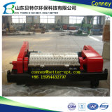 普及した中国のデカンターの連続的な排水の遠心分離機