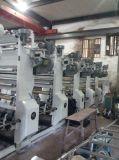 Machine d'impression à 4 rouleurs en couleur Impression Presse Gravure Press (AY1100A)