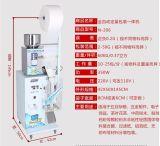 Machine d'emballage automatique en sachete pour poudre et granulés