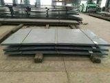 China Fornecedor Q235 laminadas a quente Chapa de aço carbono macio com a norma ISO9001
