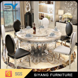 レストランの家具のダイニングテーブルの一定の大理石の円卓会議