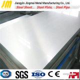 Plaque en acier au carbone ASTM A516 Gr70 Plaque de conteneur de la plaque de la chaudière.