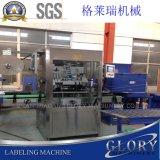 Máquina de etiquetado automática de la funda del encogimiento del tarro de la alta calidad