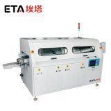 Tamanho médio (W2) da máquina de solda da onda forno com PC e sistema de controle PID