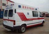 Neues Krankenwagen-Fahrzeug China-Isuzu