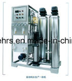 Система водоочистки RO обратного осмоза