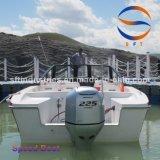 7.6m FRP 섬유유리 전송자 모터 속도 중국 배