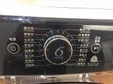 lavatrice di caricamento anteriore 8kg con il grande schermo del LED