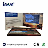 7 polegadas - folheto video do cartão video da tela do LCD da qualidade elevada com impressão feita sob encomenda