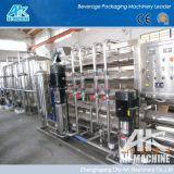 Doppeltes positioniert Wasserbehandlung-System (AK)