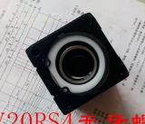 Atuador linear Zy25RS4 da movimentação de alta velocidade com uma pressão grande