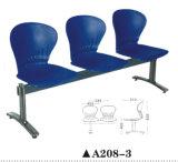 최신 판매 병원 의자 플라스틱 쉘을%s 가진 기다리는 벤치 의자