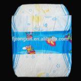 Лучше всего в Китае с заводская цена Diaper ISO SGS