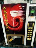 جيّدة سعر [ف302] قهوة [فندينغ مشن]