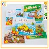Alta impresión del libro de niños de la tarjeta de Qaulity (OEM-GL002)