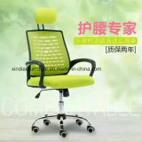 High Quality Conference Meeting Office Chair for Staff
