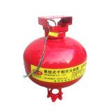 2-10kg高性能の乾燥した粉の消火器の火-消火システム