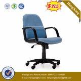 직물 실내 장식품 조정가능한 팔 행정실 의자 (HX-LC023B)