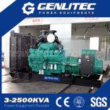 タイプ600kw/750kVAによって基づく燃料タンクの取付けられたCumminsのディーゼル発電機セットを開きなさい
