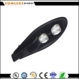 Project 150W/180W/200W Isolated Driver LED Street Light