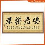 Traitement de la peinture personnalisée d'art de type chinois de réaliste pour la décoration