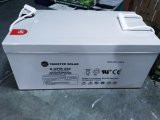 中国の最もよい鉛の酸250ahの太陽電池の製造者