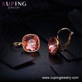 Xuping 우아한 귀걸이 (95087)