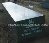 DIN1.3339/Skh51 высокоскоростной инструмент Сталь Сталь бар, продукция черной металлургии