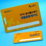 EPC1 Gen2 UCODE U7 / MONZA R6 Carte à puce RFID UHF