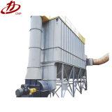 La carpintería industrial consideró la colección de los bolsos del diseño de sistema de Baghouse del polvo del jet