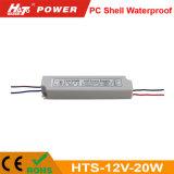 12V 1A 플라스틱 방수 LED 전력 공급 세륨 RoHS Hts 시리즈