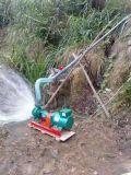 50kw água da cabeça de água alto Turbogerador