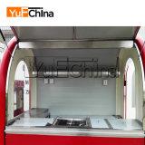 熱い販売の底価格の中国の移動式食糧カート