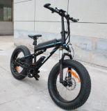 電気山の自転車の中間の完全な中断