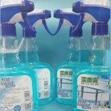 nettoyeur en verre liquide de la solubilité 500ml élevée