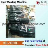 著者車の燃料タンクの生産ライン