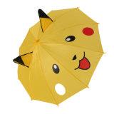 رخيصة [هت-ترنسفر] ترويجيّ جدي عادة فائرة - يجعل مظلة