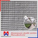 60~200のGSMの温室のためのアルミニウムカーテンの陰のネット