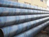 Sierra de Ronda en espiral de gran diámetro tubo de acero al carbono soldadas