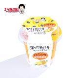 컵 상한 식사 바닐라 키위 묵