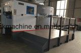 機械/Paperの折り目が付くペーパー型抜きパッケージの型抜きし、折り目が付く機械