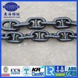 Material de acero de primera clase de alta resistencia Aohai Certificado de montaje de Marina