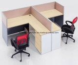 オフィスのワークステーションによってカスタマイズされるオフィスの区分の低い高さワークステーション