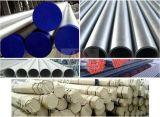 Бесшовных стальных трубопроводов с SGS International BV ISO, CE, ГОСТ сертификаты