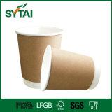 مزدوجة جدار [كرفت] قهوة حامل [ببر كب] مع غطاء