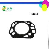 중국 농장 기계 S1115에 의하여 주문을 받아서 만들어지는 실린더 해드 틈막이