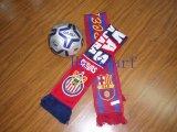 Футбол Без шарфа- 1