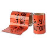 지하에 고품질 주황색 색깔 탐지가능한 경고 테이프