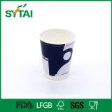 Kräuselung-Wand/doppel-wandiger/einzelner Wand-Wegwerfkaffee-Papiercup